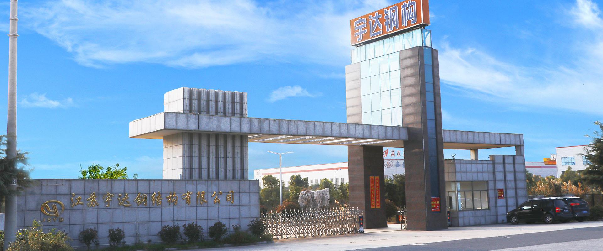 钢结构厂房施工